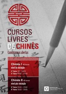 Cursos_Livres_Chinês-720x1018